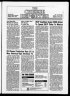 Cheese Reporter, Vol. 118, no. 51, Friday, July 8,  1994