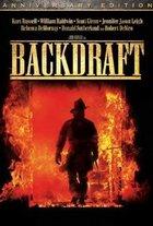 Backdraft (1991): Shooting script