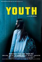 הנוער = Youth