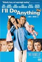 I'll Do Anything (1994): Shooting script