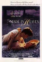 Made in Heaven (1987): Shooting script