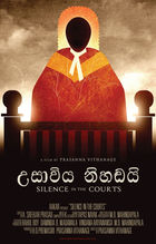 Silence in the Courts
