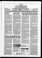 Cheese Reporter, Vol. 121, no. 22, December 13, 1996