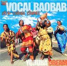 Afro-Cuban Chants: Yoruba Dream
