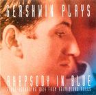 George Gershwin Plays Rhapsody In Blue, First Recording 1924 Rare Piano Rolls