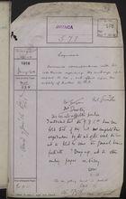 Correspondence Cover Sheet re: Logwood, January 4, 1916