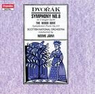 Dvorak: Symphony No. 8|The Wood Dove