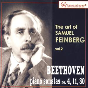 The Art of Samuel Feinberg, Vol  2 - Beethoven: Piano