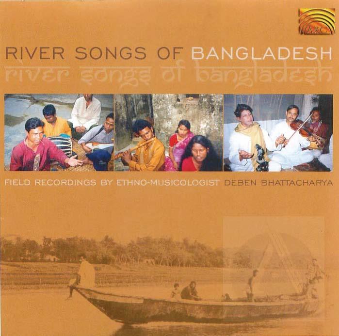River Songs of Bangladesh Album Art