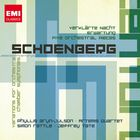 20th Century Classics: Arnold Schoenberg