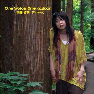 One Voice One Guitar | Alexander Street, a ProQuest Company