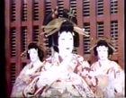 Kabuki: Onoe Baiko the Seventh as The Salt Gatherer